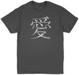 Chinese Symbol for Love T-shirts
