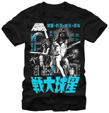 Star Wars - Kanji Poster T-Shirt