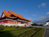 Chiang Kai Shek Memorial Hall and National Concert Hall, Liberty Square, Taipei, Taiwan, Asia Photographic Print by Charles Bowman