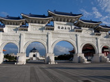 Chiang Kai Shek Memorial Hall Arch, Taipei, Taiwan, Asia Photographic Print by Charles Bowman