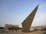 Memorial For the Nanjing Massacre, Nanjing, Jiangsu, China, Asia Photographic Print by Ian Trower