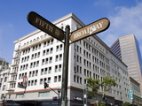 Fifth Avenue in the Gaslamp Quarter, San Diego, California, United States of America, North America Photographic Print by Richard Cummins