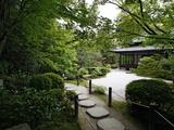 Tenjuan Garden in Nanzen Ji Temple, Kyoto, Japan, Asia Photographic Print