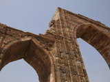Arches of Quwwat-Ul-Islam Mosque, Qutb Complex, Delhi, India, Asia Photographic Print
