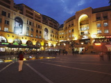 Nelson Mandela Square at Dusk, Sandton, Johannesburg, Gauteng, South Africa, Africa Photographic Print by Ian Trower