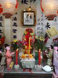 Ancestors' Hall, Kun Iam Temple, Macau, China, Asia Photographic Print