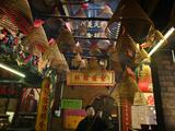 Incense Coils, Pau Kong Temple, Macau, China, Asia Photographic Print
