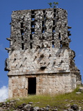 El Mirador (Watch Tower) (Observator), Mayan Ruins, Labna, Yucatan, Mexico, North America Photographic Print