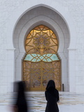Ornate Entrance to the Main Prayer Hall of Sheikh Zayed Bin Sultan Al Nahyan Mosque, Abu Dhabi Photographic Print