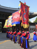 Changing of the Guards, Deoksugung Palace (Palace of Virtuous Longevity), Seoul, South Korea, Asia Photographic Print