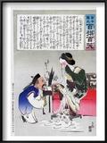 Chinese Cartoon, C1895 Print by Kiyochika Kobayashi