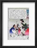 Chinese Cartoon, C1895 Framed Giclee Print by Kiyochika Kobayashi