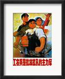 Chinese Communist Poster Framed Giclee Print