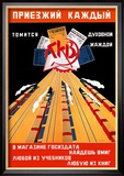 Russian Train Travel Poster von V. Mayakovsky