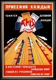 Russian Train Travel Poster von V. Mayakovsky