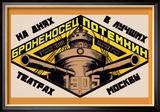 Battleship Potemkin 1905 Kunstdruck von Alexander Rodchenko