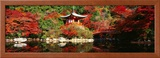 Daigo Temple, Kyoto, Japan Framed Photographic Print by  Panoramic Images
