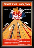 Russian Train Travel Posters by V. Mayakovsky