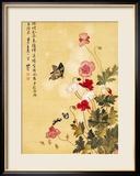 Corn Poppy and Butterflies, 1702 Gerahmter Giclée-Druck von Ma Yuanyu