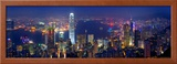 Victoria Harbour and Skyline from the Peak, Hong Kong, China Framed Photographic Print by Michele Falzone