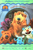 Bear in the Big Blue House Movie Group Original Poster Print Prints