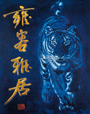 Tiger (Asian Tiger) Art Poster Print Prints