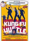 Gong fu KUNG FU HUSTLE Movie Postcard Stephen Chow Poster