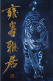 Tiger Tiger (Artistic Calligraphy) Art Poster Print Print