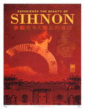 Serenity Movie Blue Sun Experience the Beauty of Sihnon Travel Poster Print Posters
