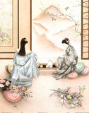 Asian Tea (Geisha) Art Print Poster Poster