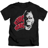 Youth: King Kong - Kong Head T-Shirt