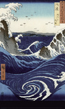 View of the Naruto Whirlpools Wall Decal by Hiroshige