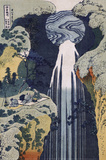 Amida Waterfall Wall Decal by Katsushika Hokusai