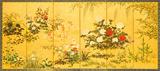 Japanese Garden Premium Giclee Print