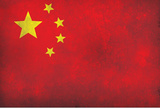 China Flag Distressed Art Print Poster Poster
