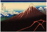 Katsushika Hokusai (Lightning on Mount Fujiyama) Art Poster Print Photo