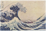 Katsushika Hokusai (The big wave (from the series: 36 Views of Mount Fuji)) Art Poster Print Poster