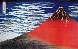 Katsushika Hokusai (Mount Fuji) Art Poster Print Masterprint