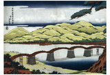 Keisai Eisen (Kintai Bridge at Iwokuni in Suo Province) Art Poster Print Prints