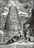 Marx Anton Hannas (The Tower of Babel) Art Poster Print Masterprint
