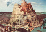 Pieter Brueghel (Tower of Babel) Art Poster Print Masterprint