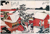 Katsushika Hokusai Red Houses in the Snow Art Poster Print Posters