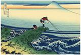 Katsushika Hokusai Kajikazawa in Kai Province Art Poster Print Prints
