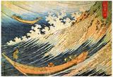 Katsushika Hokusai Ocean Landscape with Boats Art Poster Print Prints