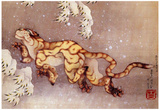 Katsushika Hokusai Happy Tiger in the Snow Art Poster Print Prints