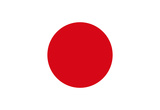 Japan National Flag Poster Print Poster