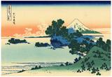 Katsushika Hokusai Shichiri Beach in Sagami Province Art Poster Print Photo