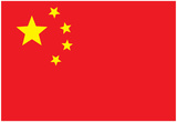 China Flag Art Print Poster Poster