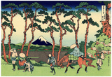 Katsushika Hokusai Hodogaya on the Tokaido Art Poster Print Prints