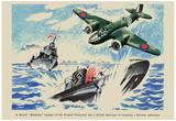 British Blenheim Bomber of Coastal Command Aids a British Destroyer WWII War Propaganda Poster Prints